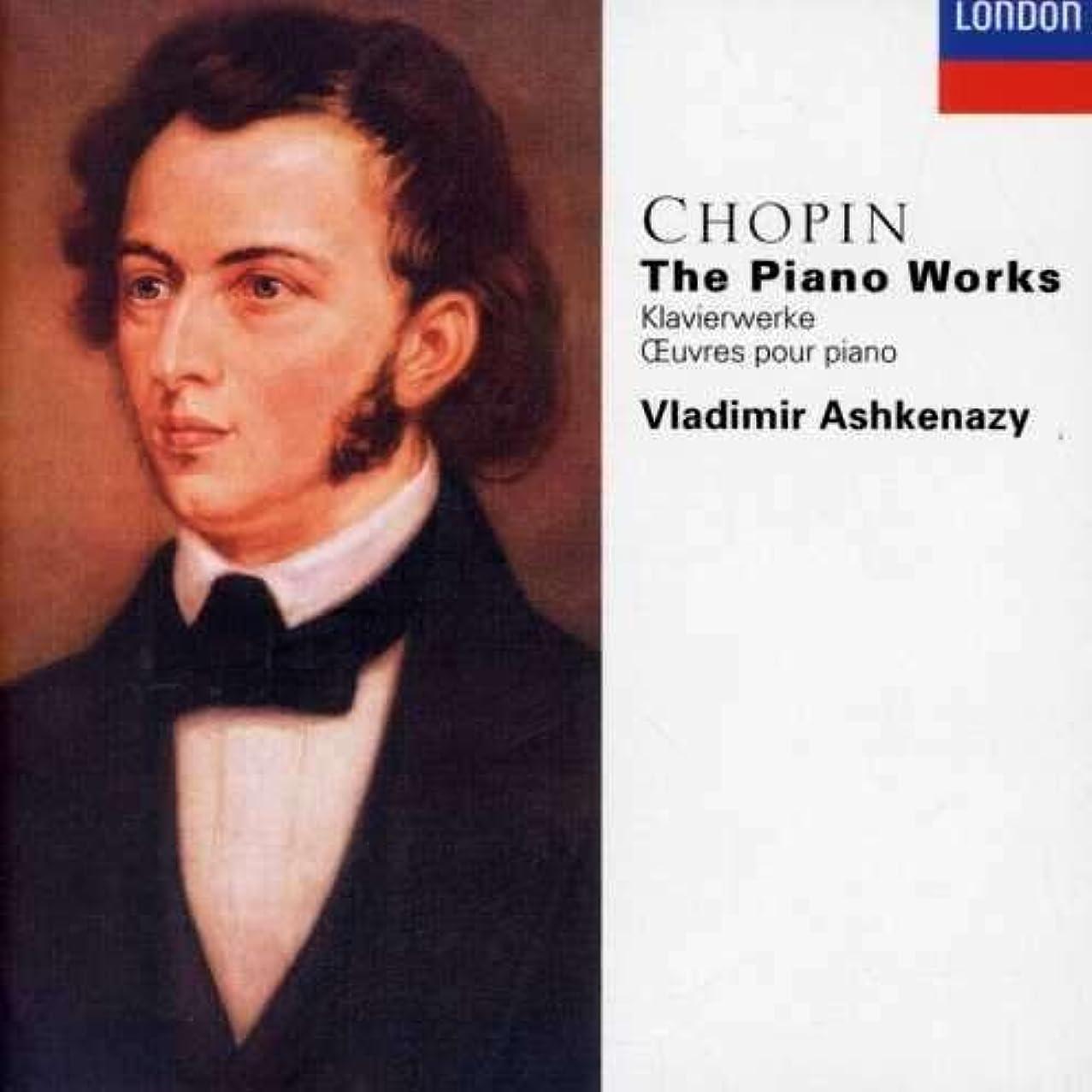 もう一度慎重真実にChopin: The Piano Works