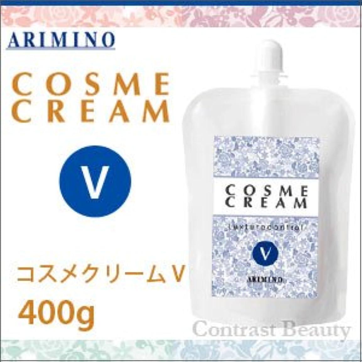 コマース説得定期的【X5個セット】 アリミノ コスメクリーム V 400g