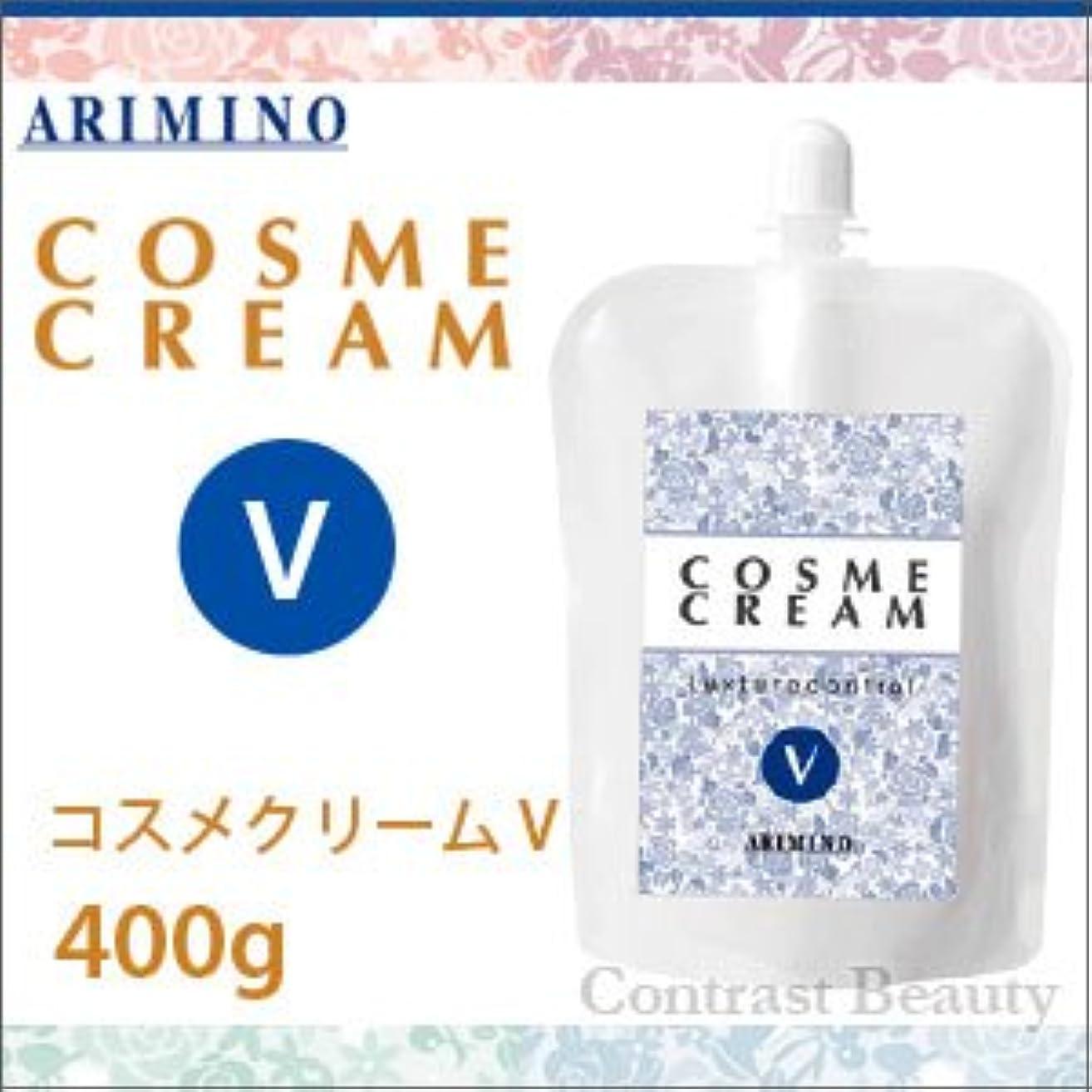 見る人哺乳類揃える【X5個セット】 アリミノ コスメクリーム V 400g