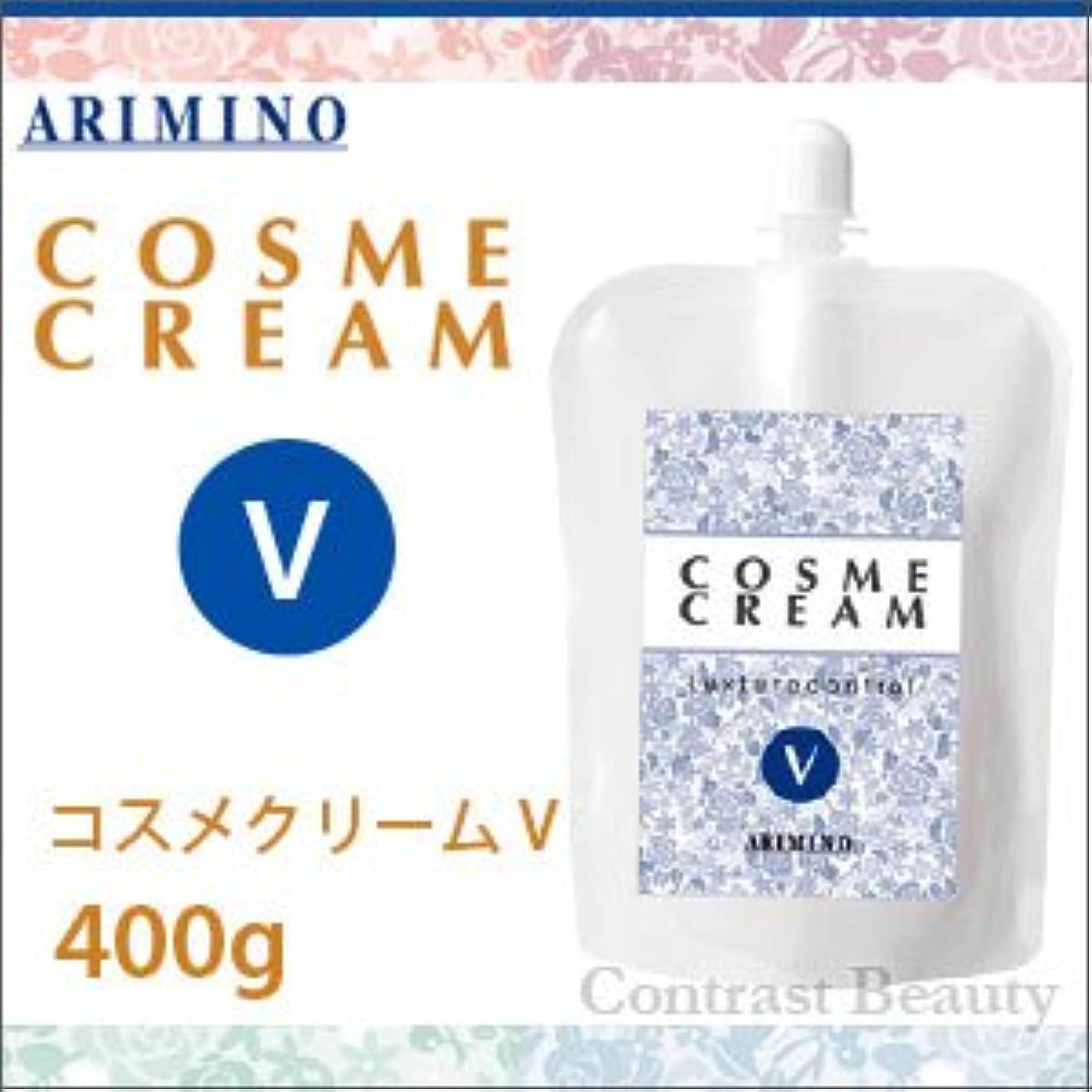 櫛船上エミュレートする【X5個セット】 アリミノ コスメクリーム V 400g