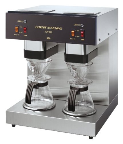 Kalita KW-102 業務用コーヒーマシン 1~14カップ用