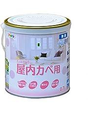 アサヒペン NEW水性インテリアカラー屋内カベ 0.7L ラベンダーモーブ