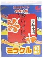 ミラクル ティーバッグ 10袋入り×7箱 比嘉製茶 ウコン茶やブレンド茶など沖縄の健康茶7種の詰め合わせ