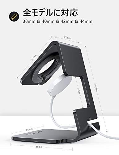 AppleWatch充電スタンド置くだけで充電Series6SE38mm40mm42mm44mm全機種対応Lomicallアップルウォッチ卓上スタンド:applewatchアルミ充電ドック充電機ライトニングスタンドデスクドック卓上充電ケーブル収納ナイトスタンドクレードルアップルウォッチシリーズAppleWatchSeries1