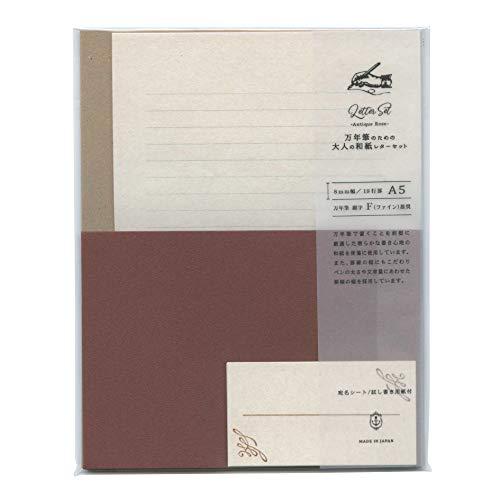 万年筆のための大人の和紙レターセット A5【アンティークローズ】 STJL0135
