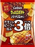 カルビー サッポロポテト バーベQあじ トリプル X1箱(12入)