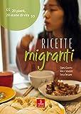 Ricette migranti. 20 piatti, 20 storie di vita
