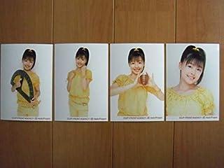 2005/9/24・25久住小春2005秋モーニング娘。バリバリ教室小春ちゃんいらっしゃい武道館限定写真4枚