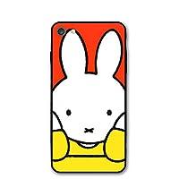 Miffy ミッフィー iPhoneSEケース 2020 第2世代 iPhone7/8用ケース 携帯電話ケース 高透明+TPUバンパー 薄型 耐衝撃 衝撃吸収 四隅滑り止め アイフォン 多機種 全面保護