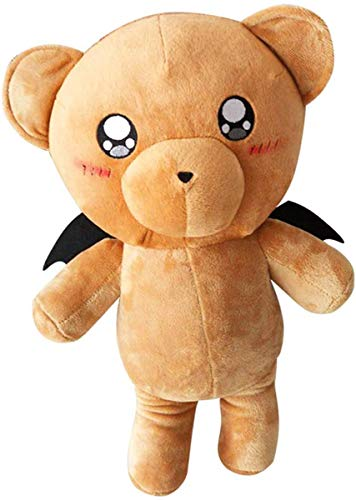 Sleepy Princess Demon Castle Devil Bears Plush Dolls Anime Stuff Toy 16' (Brown)