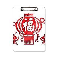 レッドランタン中国切り紙のパターン フラットヘッドフォルダーライティングパッドテストA4
