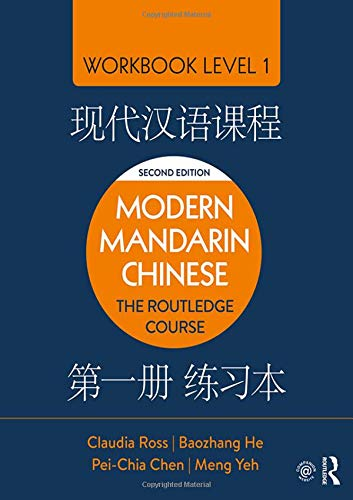 Ross, C: Modern Mandarin Chinese: The Routledge Course Workbook Level 1
