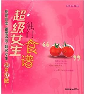 Super Girl detached recipes(Chinese Edition)