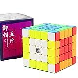 LiangCuber Yongjun Yuchuang V2 M 5x5 Speed Cube YongJun YJ YuCuang 2M 5x5x5 Magnetic Magic Cube 62mm Stickerless (Magnetic Version)