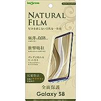 ギャラクシー Galaxy S8 液晶 保護 フィルム TPU 反射防止 フルカバー 耐衝撃 薄型