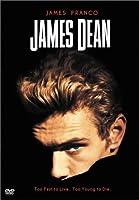James Dean [DVD]