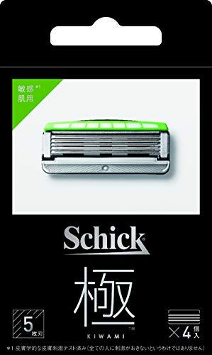 シック Schick 極 KIWAMI 替刃 敏感肌用 (4コ入) 5枚刃 カミソリ 髭剃り
