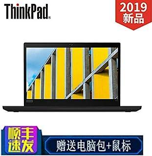 【下单送包鼠】ThinkPad T490(00CD)14英寸轻薄笔记本电脑 (i5-8265u 8G 256GSSD 2G独显 高清屏 Win10 1年保修) Aisying