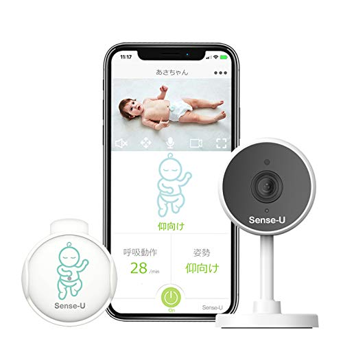 Sense-U一般医療機器 体動センサ &ビデオカメラ 赤ちゃん 呼吸動作、睡眠体勢、周囲温度をモニターニング HDビデオで確認(セット)