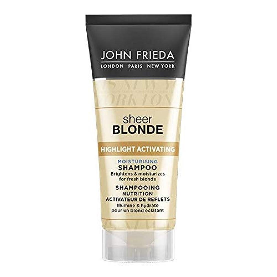 手当アイスクリーム解釈的[John Frieda ] ジョン?フリーダ膨大なブロンドハイライト/行為シャンプープラチナ50ミリリットル - John Frieda Sheer Blonde Highlight/Act Shampoo Platinum 50ml [並行輸入品]