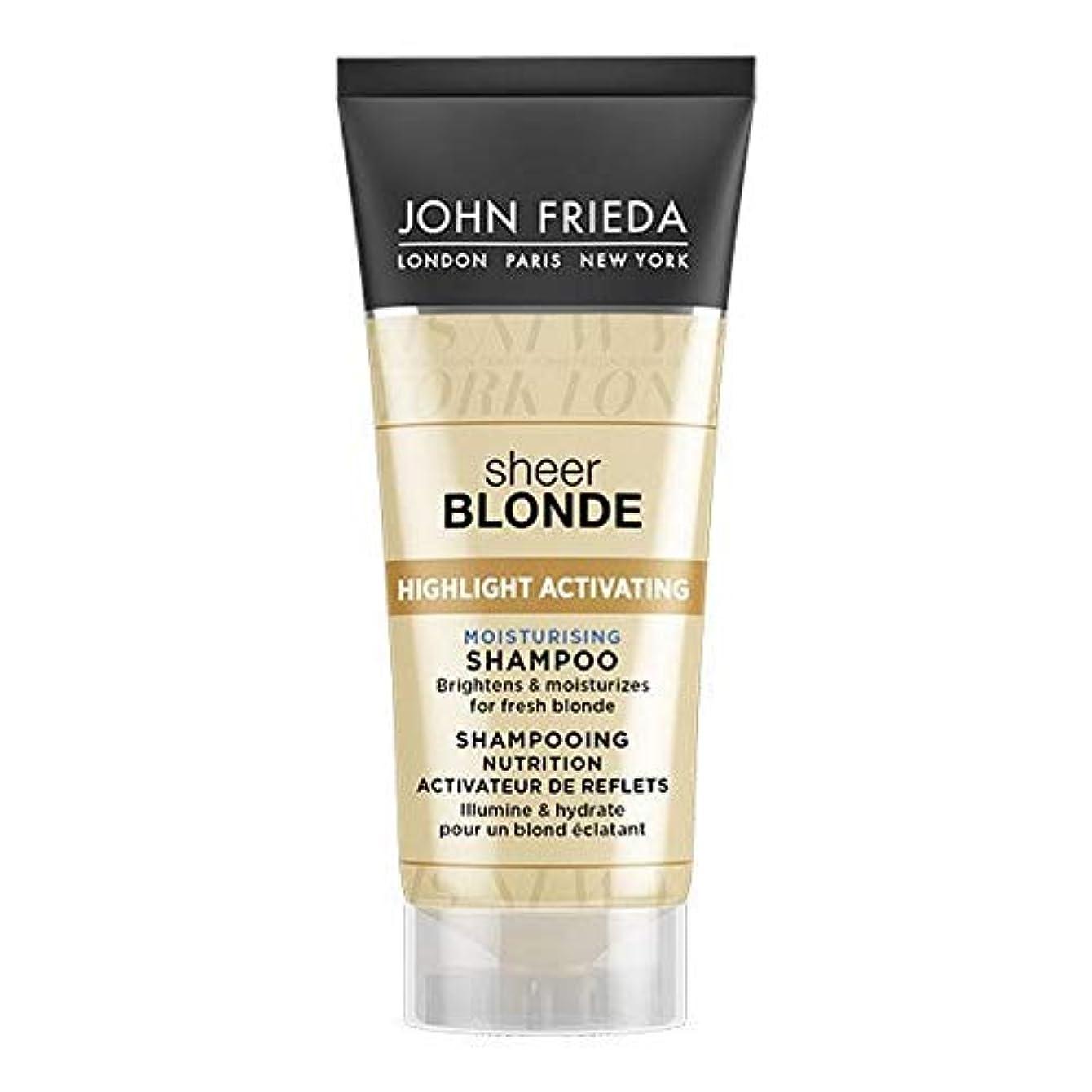 下線傷つけるデンマーク[John Frieda ] ジョン?フリーダ膨大なブロンドハイライト/行為シャンプープラチナ50ミリリットル - John Frieda Sheer Blonde Highlight/Act Shampoo Platinum 50ml [並行輸入品]