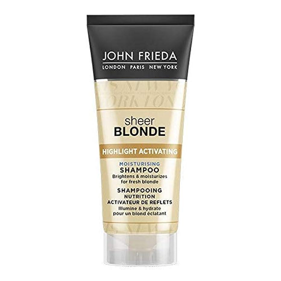 チェスミリメートルフラフープ[John Frieda ] ジョン?フリーダ膨大なブロンドハイライト/行為シャンプープラチナ50ミリリットル - John Frieda Sheer Blonde Highlight/Act Shampoo Platinum 50ml [並行輸入品]