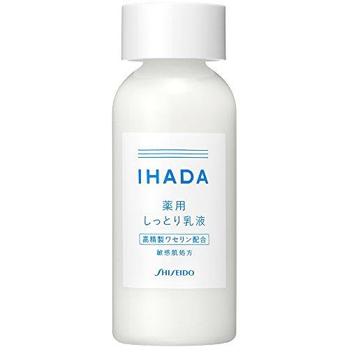 資生堂薬品イハダ『薬用エマルジョン』