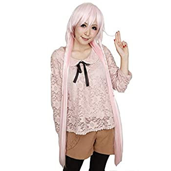 Best vocaloid ia cosplay Reviews