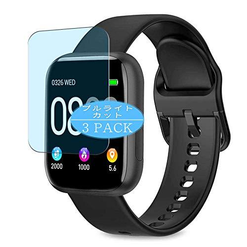 VacFun 3 Piezas Filtro Luz Azul Protector de Pantalla, compatible con WWDOLL BANLVS BANLVS AIMIUVEI P4 P6 1.4' smartwatch Smart Watch, Screen Protector Película Protectora(Not Cristal Templado)