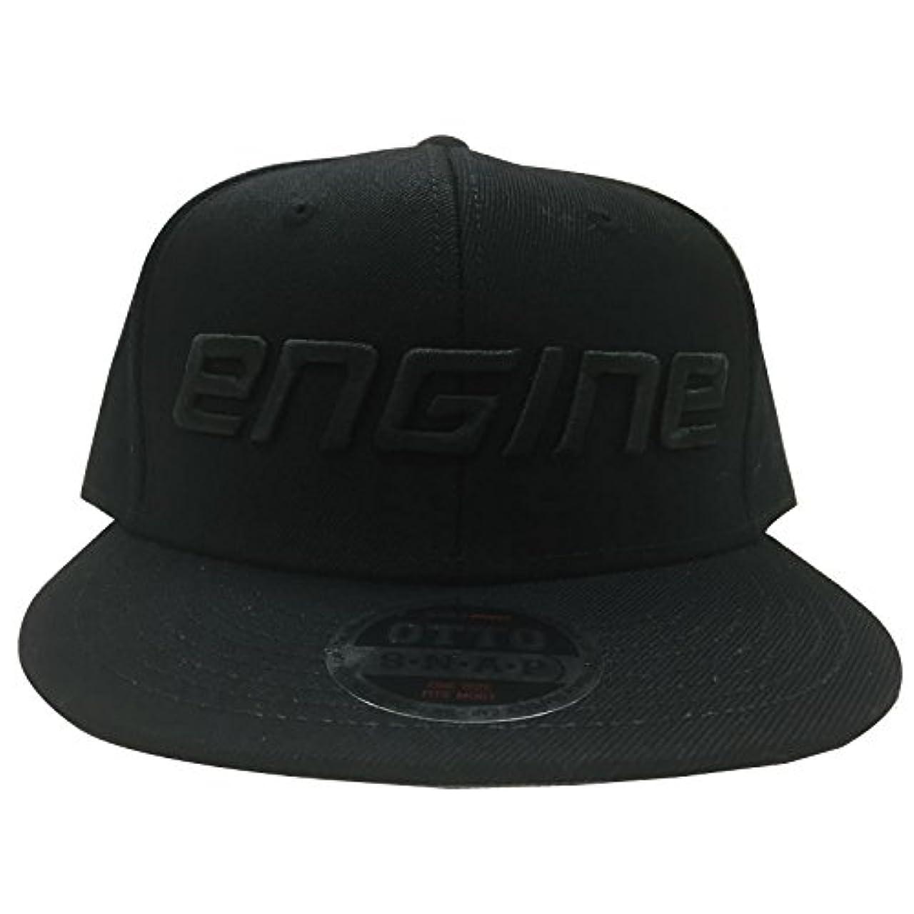 苦味比較裁定エンジン(ENGINE) フラットバイザーキャップ モデルI ブラック&ブラック.