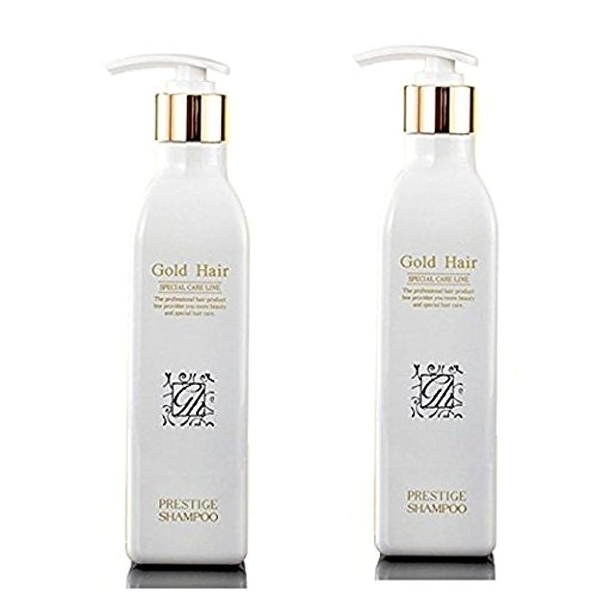 上がるかすれた塩ゴールドヘア 育毛ケア シャンプー 漢方 シャンプー 抜け毛ケア ヘアケアシャンプー2本/Herbal Hair Loss Fast Regrowth Gold Hair Loss Shampoo[海外直送品] (2本セット/2ea) [並行輸入品]