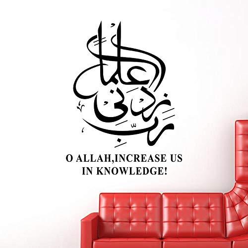 yaofale Segen Allahs und muslimische Kalligraphie Arabisch Islamische Wandaufkleber Vinyl Wohnkultur Wandtattoo Wohnzimmer Schlafzimmer Wandaufkleber