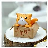 ぬいぐるみ 1個のかわいいミニ猫の飾り園の子猫の飾りの贈り物子供のための子供の部屋の装飾玩具ミニチュア置物家の装飾 (Color : 2)