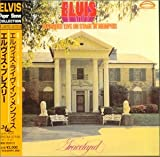 Elvis Recorded Live on Stage in Memphis (Paper Sleeve Collection Mini LP 24 bit 96 khz)