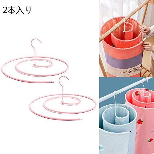 Enhong 洗濯物ハンガー 乾燥ラックス スパイラルハンガー 回転収納 省スペース 布団干し シーツ用ハンガー 室内 室外 (ピンク, 2本)