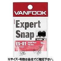 ヴァンフック(Vanfook) ES-01 エキスパートスナップ 10本入り ステルスブラック #0