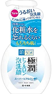 Hada Labo Japan Gokujyun Hyaluronic Acid Moisture Bubble Foaming Cleanser 160ml