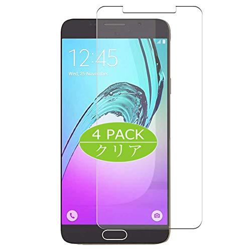 VacFun 4 Piezas Claro Protector de Pantalla, compatible con Samsung Galaxy A5 2016 / A5 Plus A5100 SM-A510F, Screen Protector Película Protectora(Not Cristal Templado) NEW Version