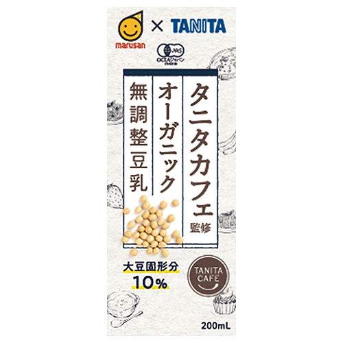 マルサンアイ タニタカフェ監修 オーガニック 無調整豆乳 200ml紙パック×24(12×2)本入
