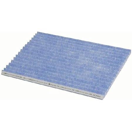 ダイキン 空気清浄機用交換フィルターDAIKIN プリーツフィルター(KAC006A4の後継品) KAC017A4