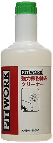 PITWORK(ピットワーク) 強力鉄粉除去クリーナー スプレータイプ 500ml KAB01-50090