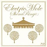 Electric Mole[Blu-ray/ブルーレイ]