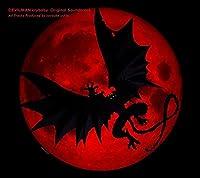 DEVILMAN crybaby Original Soundtrack