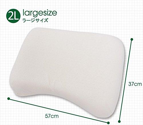 2L 37*57*8 ラテックス枕 LATEX pillow 高反発 枕 スモールサイズ 高反発枕/高反発/ラテックス/天然ゴム/肩こり/マシュマロ/健康枕 人気安眠枕 肩こり防止 頸椎支持型 いびき防止枕 まくら