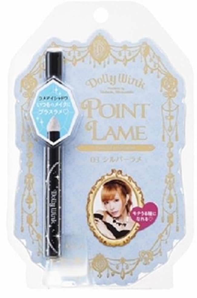 DOLLY WINK Point Eye Shadow, 03/Silver Glitter