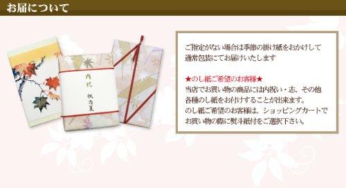 はんなり京都の宇治抹茶プリン6個入り-母の日