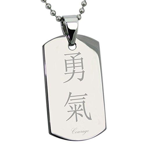 Tioneer Acero Inoxidable El Valor de la Caligrafía China Tradicional Placa de Identificación del Colgante (con el Grabado Personalizado)