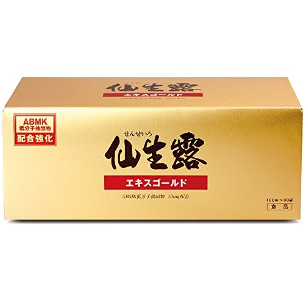 アジア人角度新鮮な仙生露 エキスゴールド 100ml×30袋 4560275851425