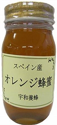 スペイン産 オレンジ蜜1kg