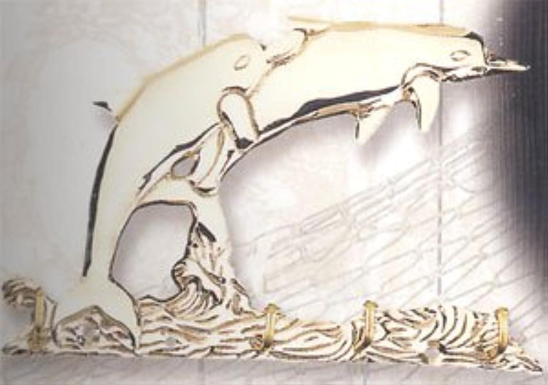 Brass Dolphins Nautical Key Hanger